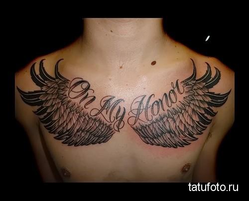 крыло орла тату 2