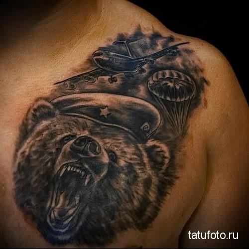 тату вдв медведь 2