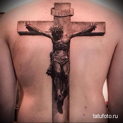 тату иисус на кресте 3
