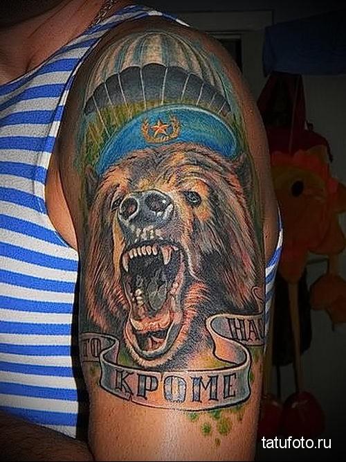 тату оскал медведя в берете (армейская татуировка для солдата)