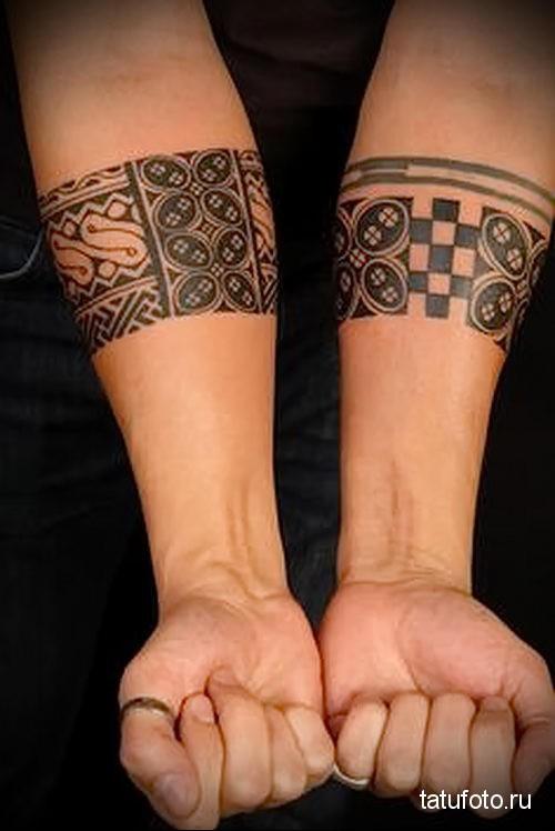 Bracelet tattoos on the forearm 2
