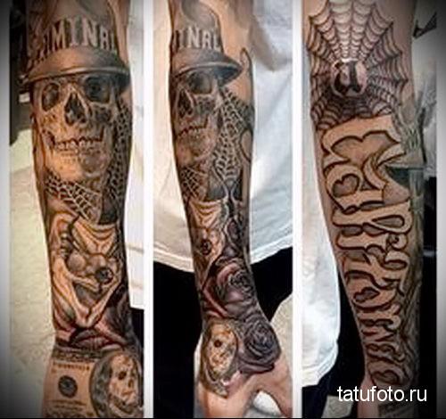 Chicano Tattoo sleeve 1