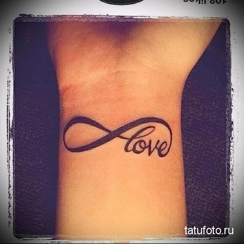 Endless Love Tattoo 1