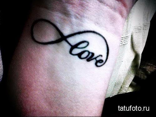 infinity tattoo on her wrist 2