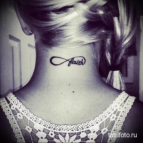 infinity tattoo on his neck Photo 3