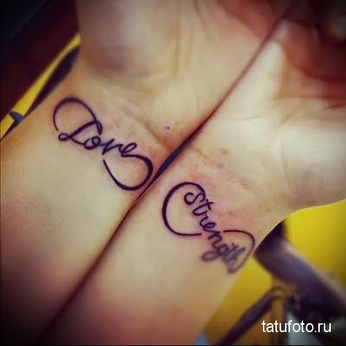 infinity tattoo with the inscription 2