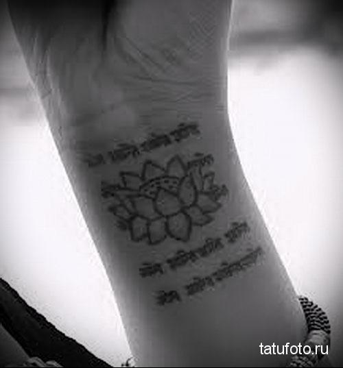 lotus tattoo on her wrist 3