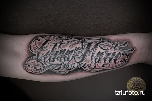 tattoo lettering Chicano 1