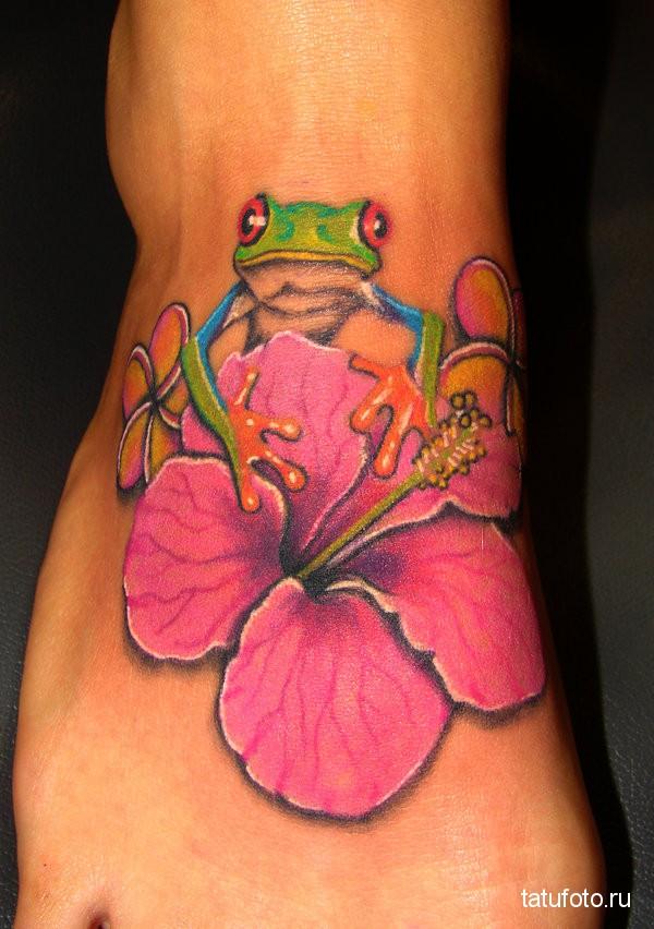 Тату лягушка и цветок