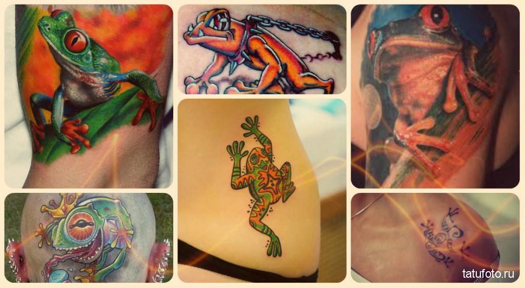 Тату лягушка фото в примерах лучших готовых татуировок