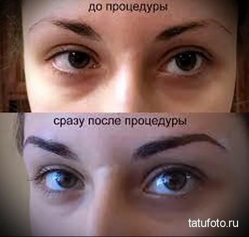 межресничный татуаж глаз фото 1