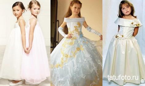 Выбираем детское платье с умом - фото пример