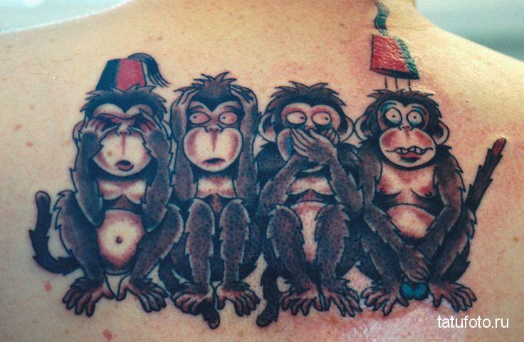 Тату обезьяна - 4 существа