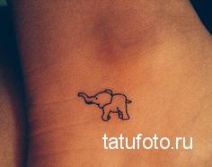 Тату слон - маленький рисунок на косточке ноги