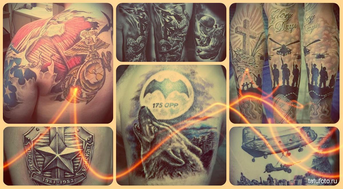 Армейская татуировка - фото - примеры готовых тату работ