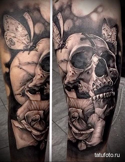 Армейская татуировка 123123235123123