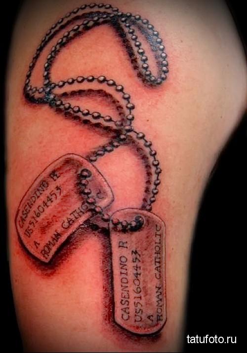 Армейская татуировка 234234234234234