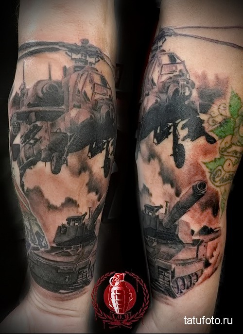 Армейская татуировка 2342342342342341123