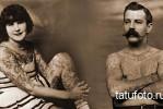 История возникновения татуировки – примеры на фото 8