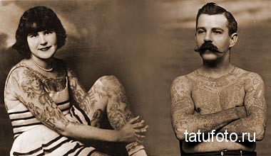 История возникновения татуировки - примеры на фото 8