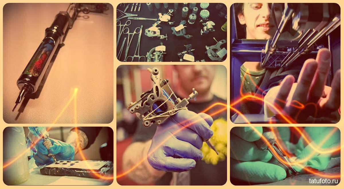 Оборудование в современной татуировке - полезная информация - фото примеры