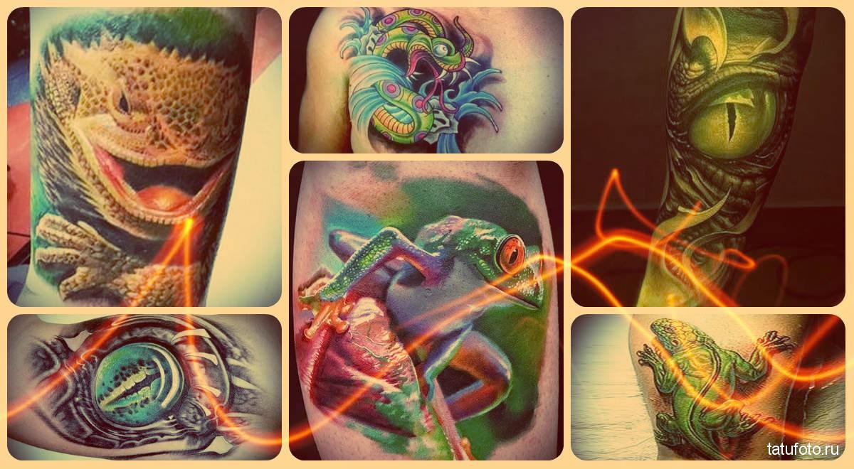 Пресмыкающиеся в татуировке - фото в примерах готовых работ