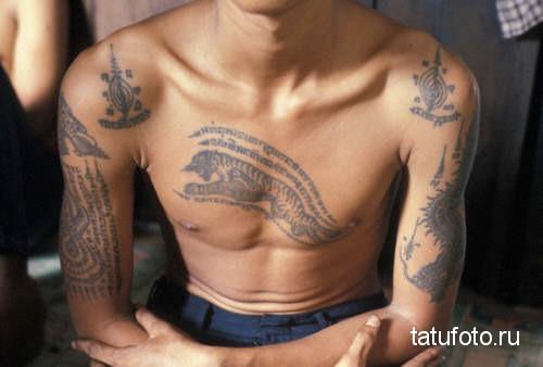 Функции тату в современном мире 4