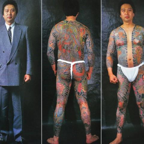 Тату костюм