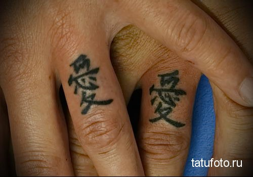 тату иероглифы на руке 1