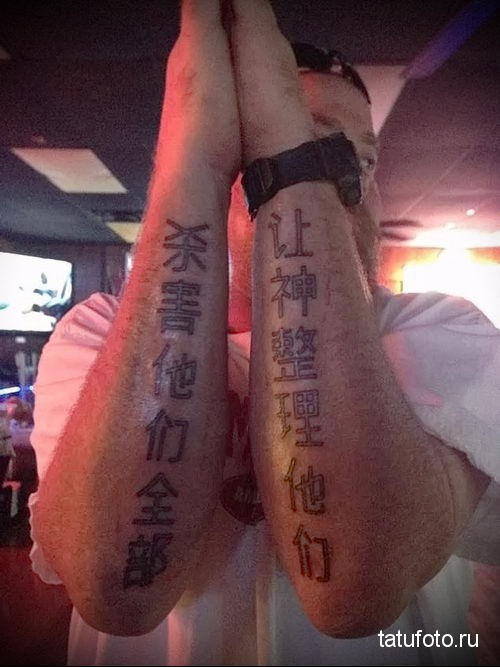 Татуировка с иероглифами на две руки от запястья до локтя