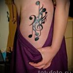 тату скрипичный ключ и ноты 7 фото