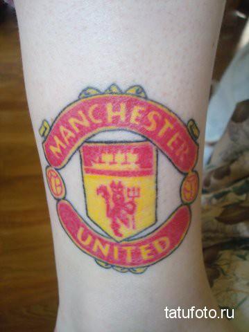 Манчестер юнайтеСлон что означает тату
