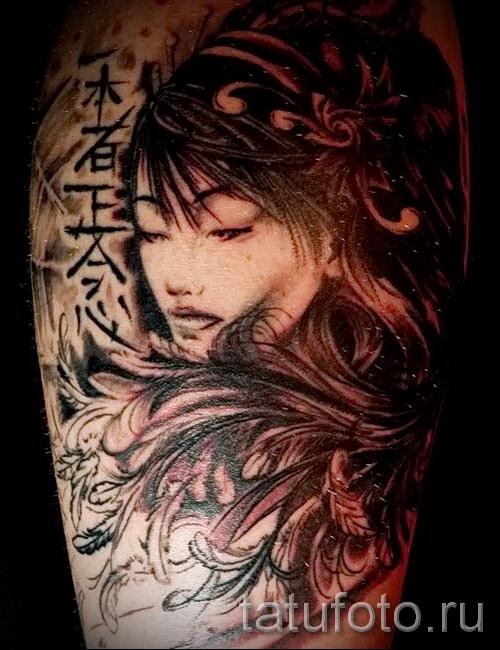 художественная татуировка 24 фото