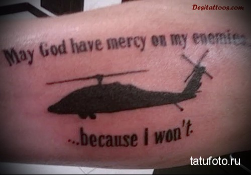 Армейская татуировка 123123413е61ё2423