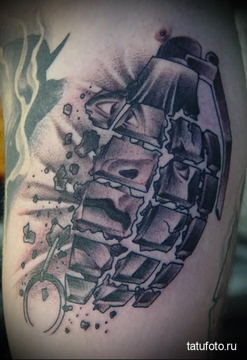 Армейская татуировка 2
