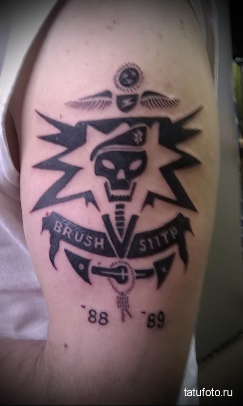 Армейская татуировка 31231232354234