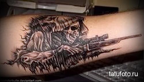 Армейская татуировка 34523341232354