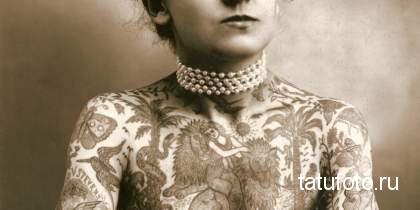 История возникновения татуировки - примеры на фото 20