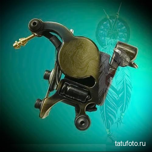 Оборудование в современной татуировке 123123124234123 1