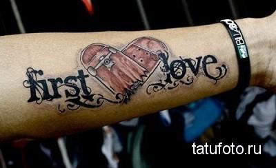 Противопоказания и опасности, которые скрывает татуировка 5