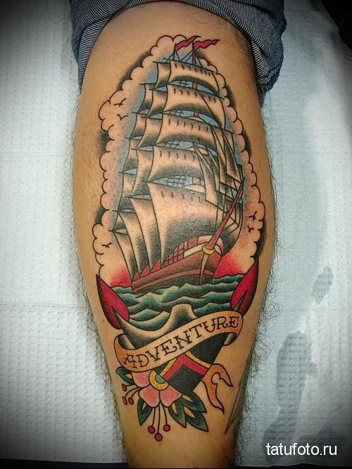 Профессиональные татуировки фото работ 23421342334124