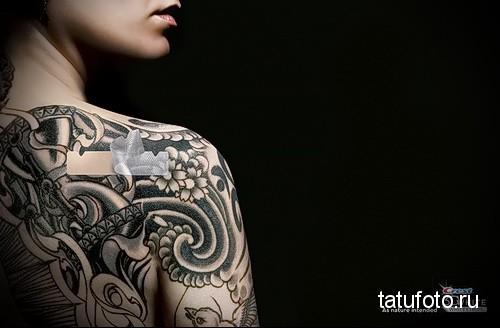 PGC139_Tattoo.indd