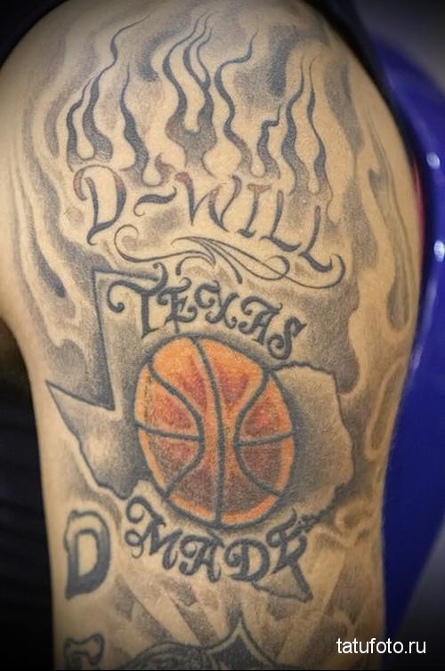 Профессиональные татуировки фото работ 3423423к23444к