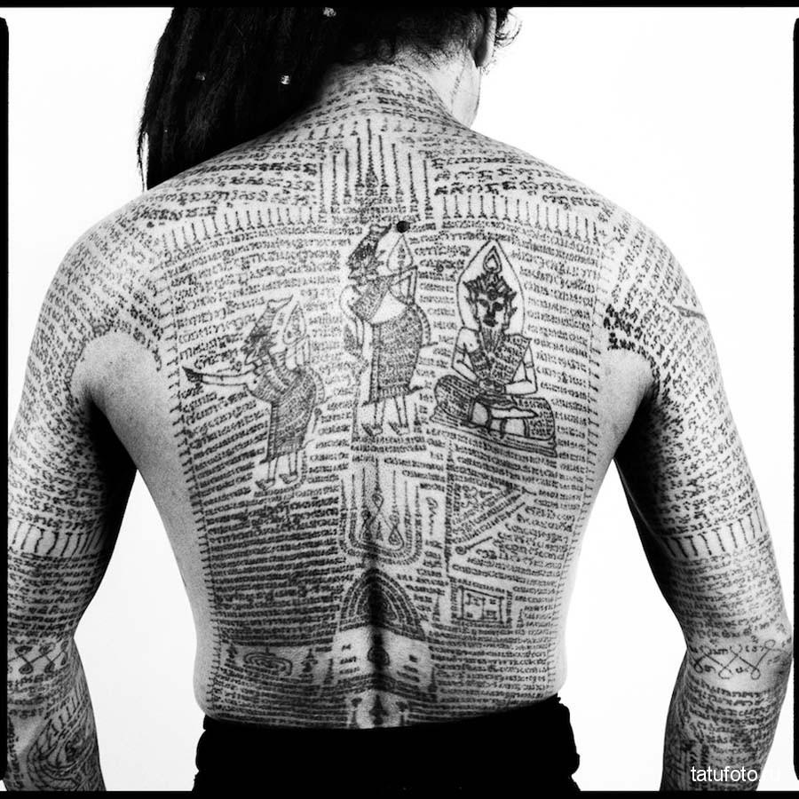 Традиция тату в разных странах мира 4