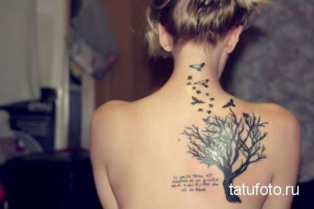Функции тату в современном мире 5