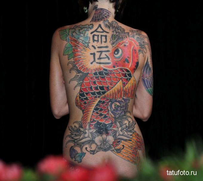 Японская татуировка 11