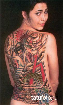 Японская татуировка 14