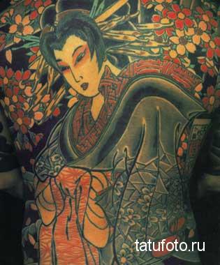 Японская татуировка 18