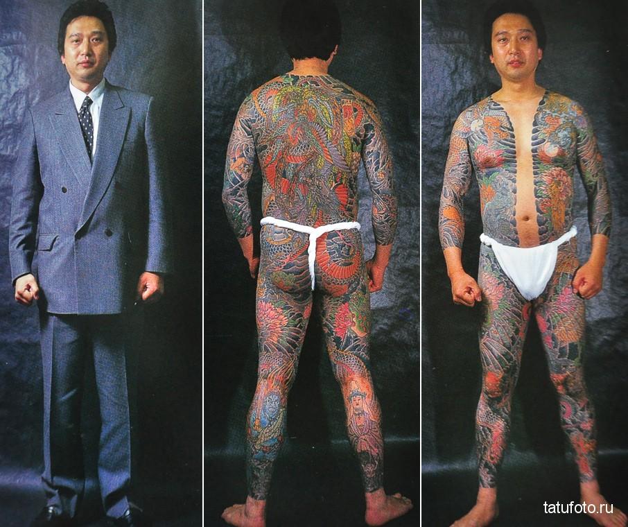Японская татуировка 22