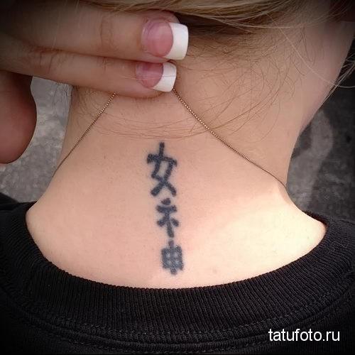 красивые иероглифы для тату 4